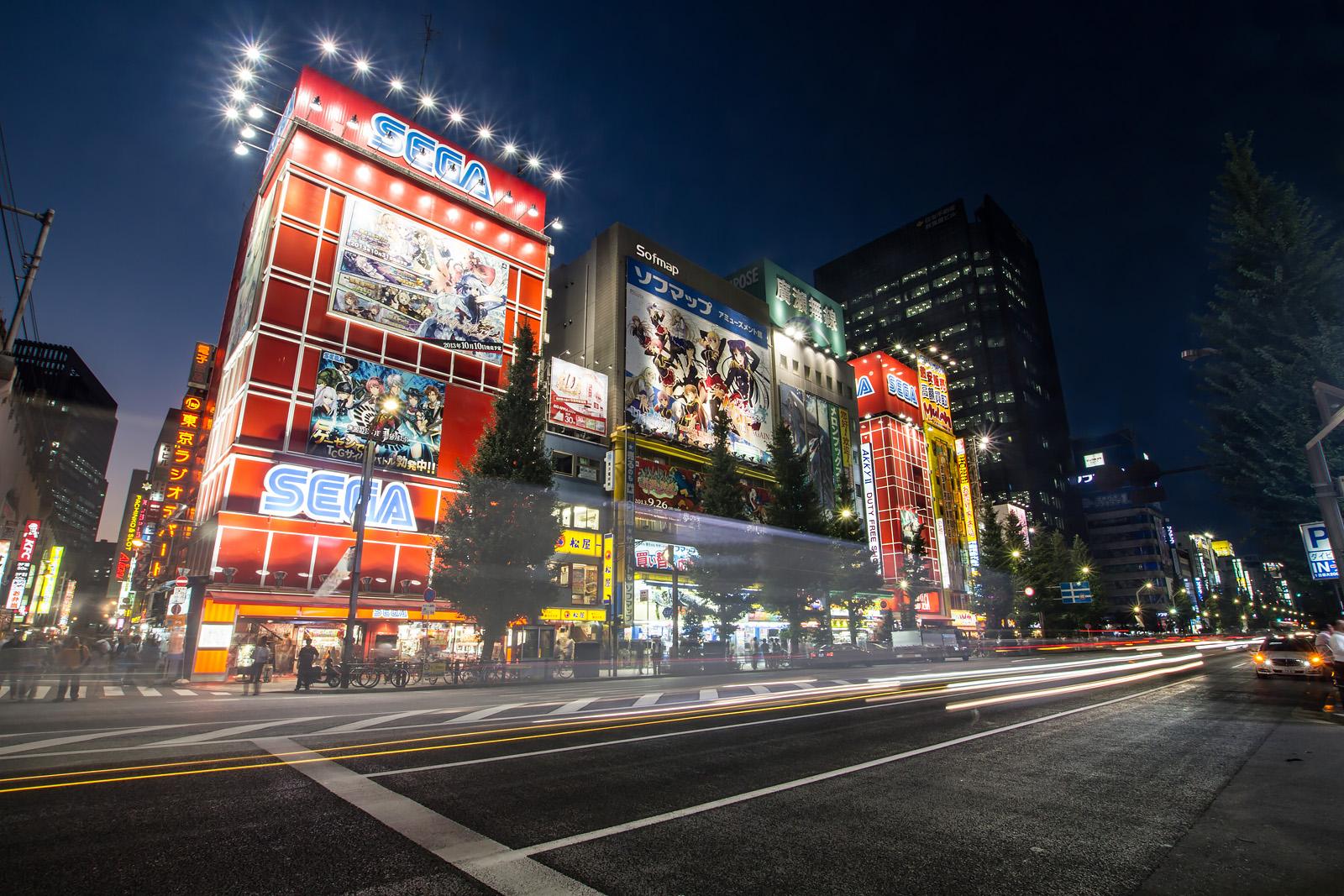 Japon_0176_PS_1600